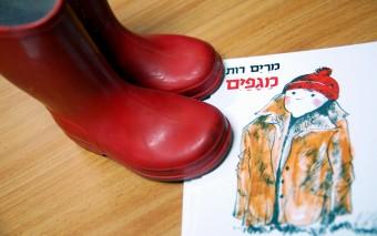 Красные сапоги в Пижамной библиотеке