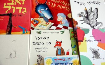 День иврита: интересные факты