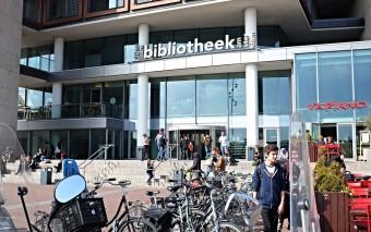 Мы в Амстердаме: как пройти в библиотеку?