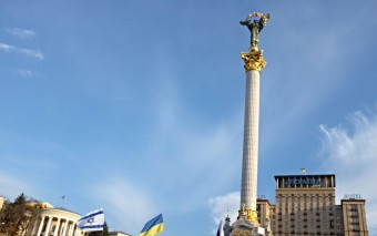 Израиль в сердце Киева