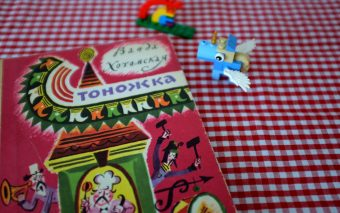Чудесные детские стихи