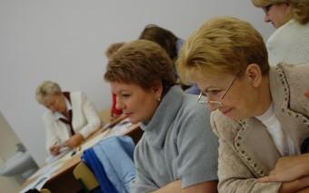Корпоративная культура для педагогов