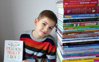 Книжные башни