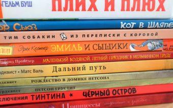 10 детских книг за 10 дней