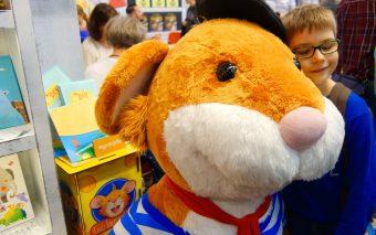 Детские книги на ярмарке. Франкфурт, часть 2