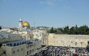 Привет из Иерусалима