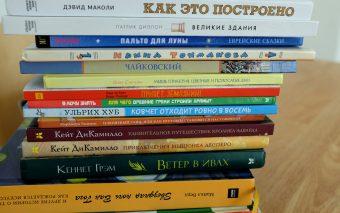Список книг на лето в фотографиях: наш план